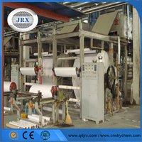 Qingdao jrx duplex board paper coating machine