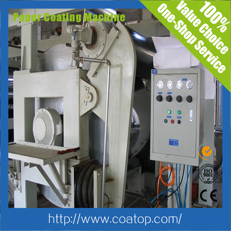 Three coating thermal paper coating machine