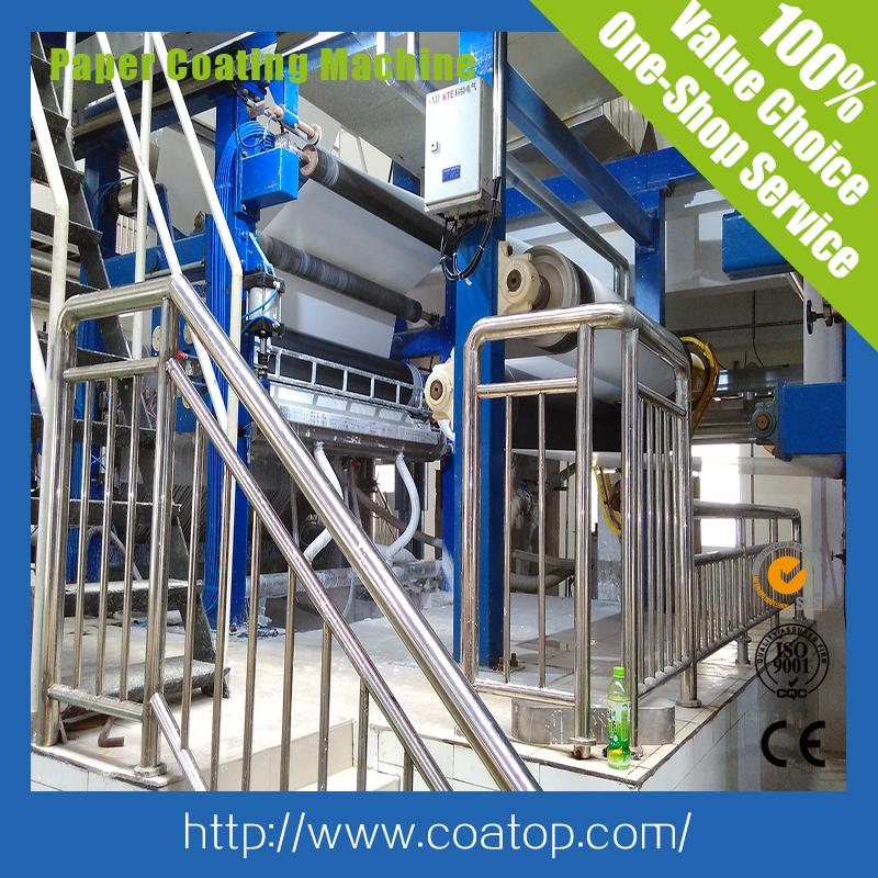 Computer printing paper NCR paper coating machine