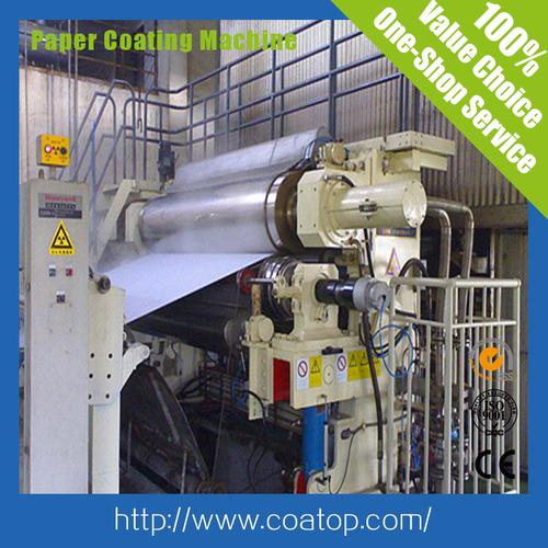 Carbon box/fourdrinier/ cylinder mould paper machine