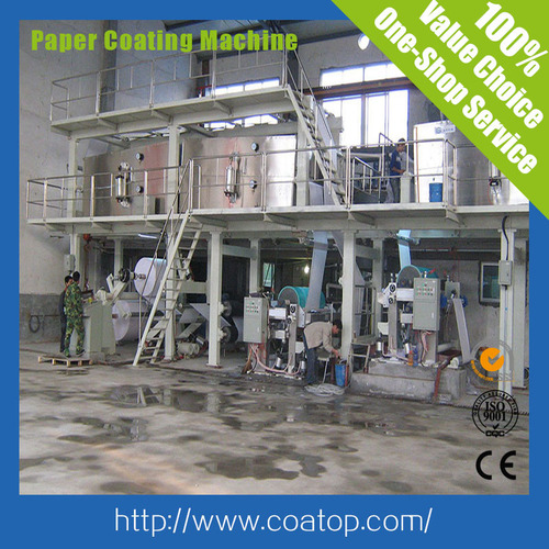 High speed kraft paper making machine price