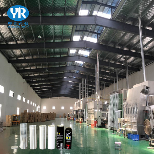 Aluminum Aerosol Can Production Line
