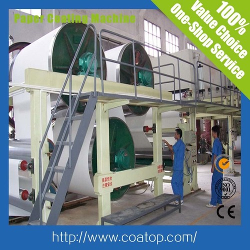Automatic High Speed Duplex board paper,Packaging Paper Coating Machine