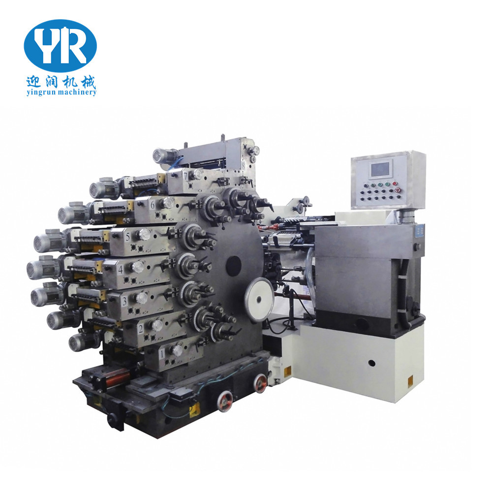 aluminum monoblock can making machine