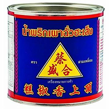 Chilli Paste  (Chua Hah Seng)