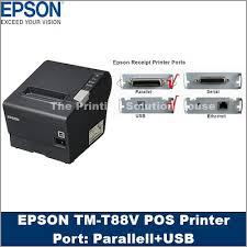 Epson POS Printer