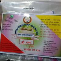 Herbal Piles Tablets