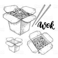500ML Wok Box
