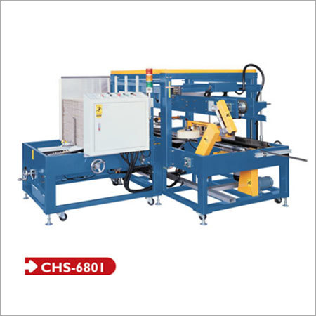 Horizontal Type Automatic Carton Erectors