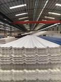 UPVC Roof Sheet