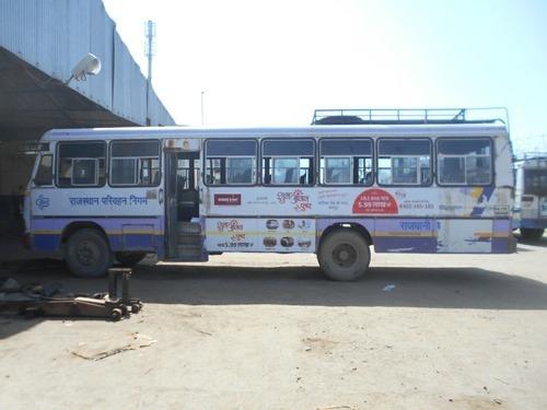 ROADWAYS BUS ADVERTISING SERVICE