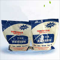 Coating Health Fine Powder
