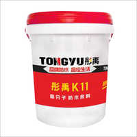 Color K11-1 Coating Paint