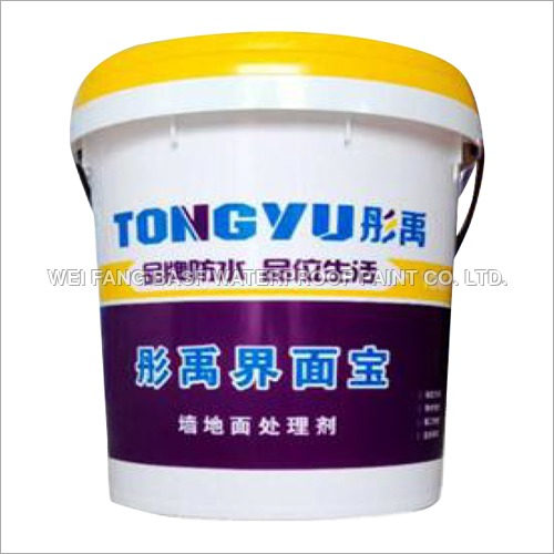 Home Coating Paint