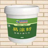 Waterproof Home Coating Paint