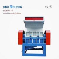HSWP-360 Plastic Crusher Machine