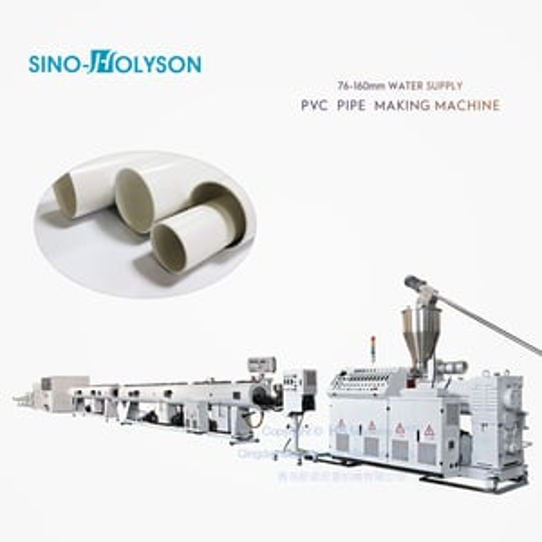 HSJZ-65/132 PVC Pipe Making Machine