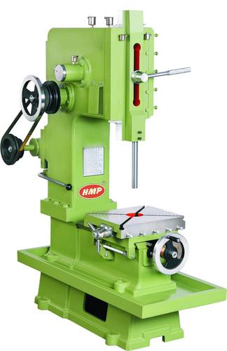"""250mm 10"""" Slotting Machine"""