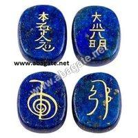 Lapis Lazuli Usui Reiki Set