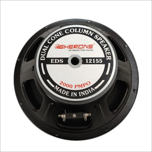 Dual Cone Column Speaker Cabinet Material: Metal