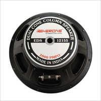 Dual Cone Column Speaker