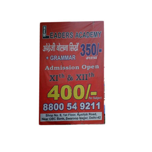 Flex Board Banner Advertising Services