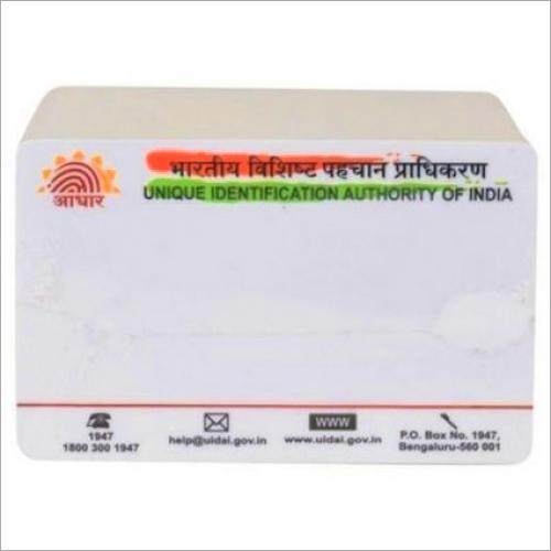 Preprinted PVC Aadhaar Card