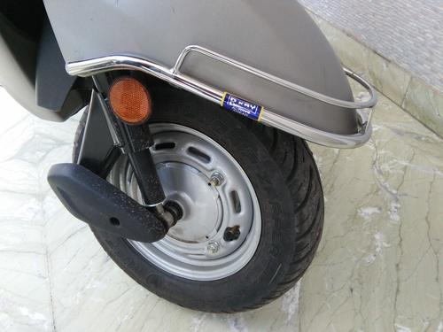mudguard bumper