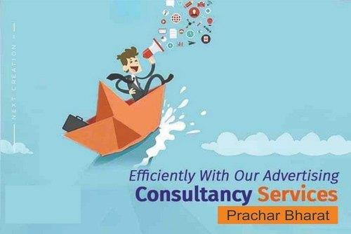 ADVERTISING CONSULTANCY SERVICE