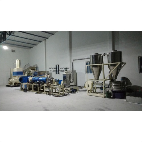 PP Filler Masterbatch Machine
