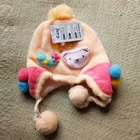 Kids Designer Woolen Cap