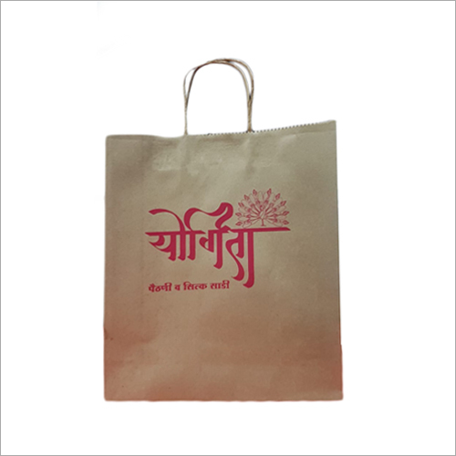 Printed Paper Lopp Handle Bag
