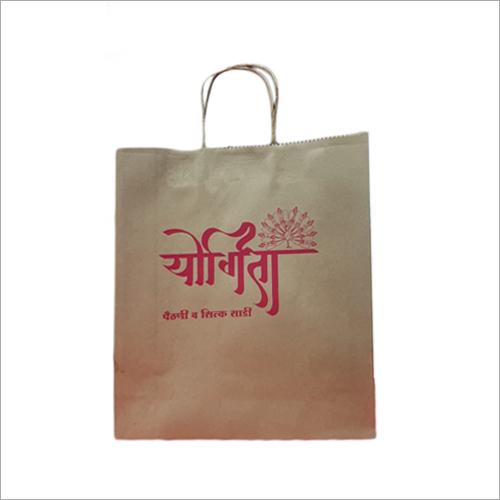 Printed Paper Lopp Handle Bag