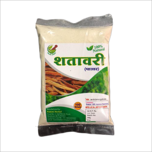 Herbal Shatavari Powder