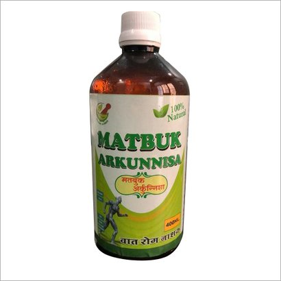 Herbal Pain Killer Syrup Cool And Dry Place