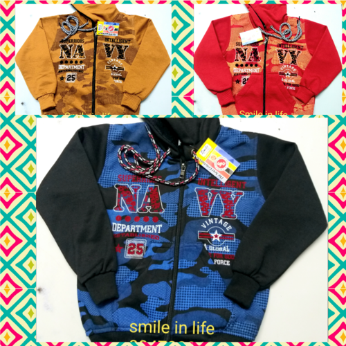 Trendy Kids Hoodies
