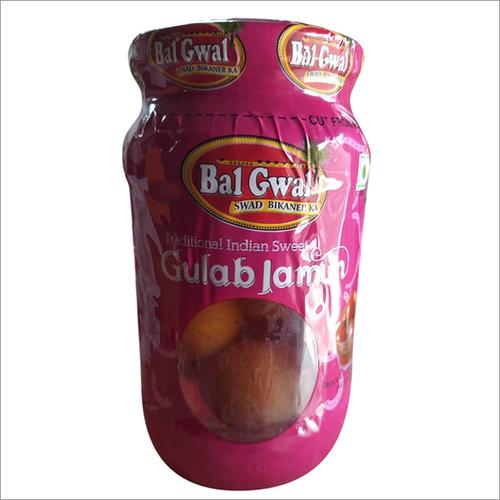 500 gms Gulab Jamun