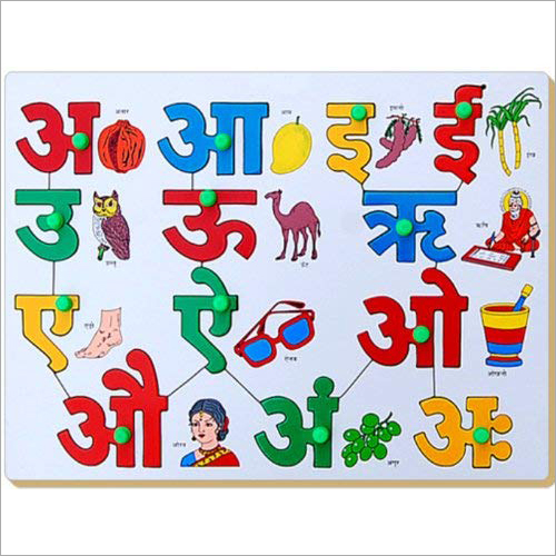 Hindi Letter Words Game Board