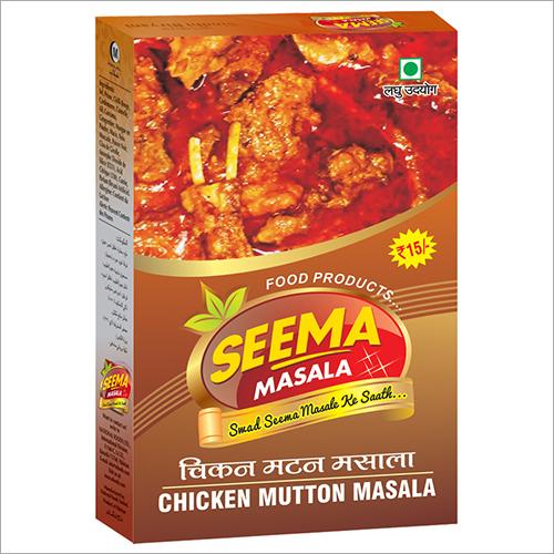 Chicken and Mutton Masala