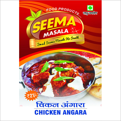 Chicken Angara Masala