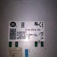 CAREL HMI PGDT07000FR00