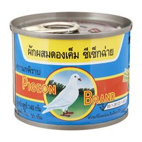 Salted Pickled Mustard (Pigeon)