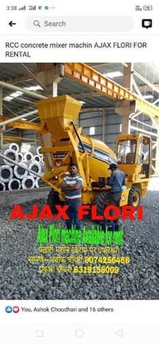 Ajax Fiori on Rent
