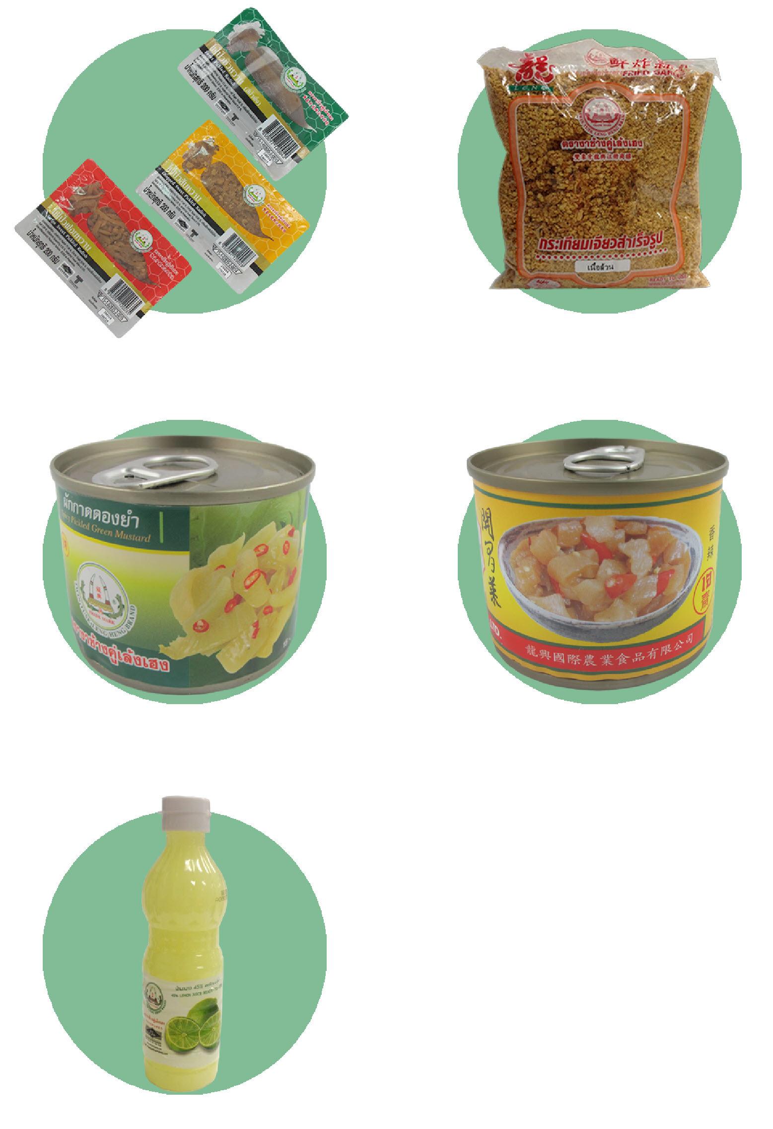 Pickled Vegetable (Twin  Leng Heng)