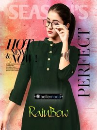 Designer Kurties Rainbow Catalog