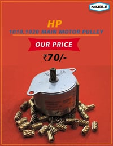HP Main Motor Pulley (1020/1010)
