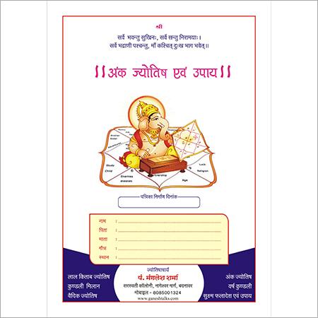 Ank Jyotish