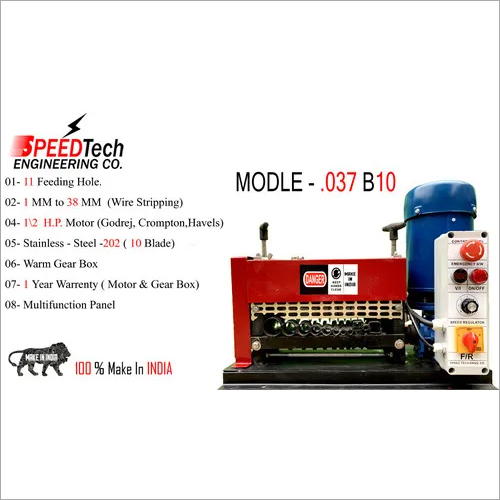 Single Phase Wire Stripping Machine