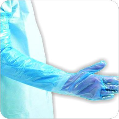 Plastic Examination Vet.Gloves