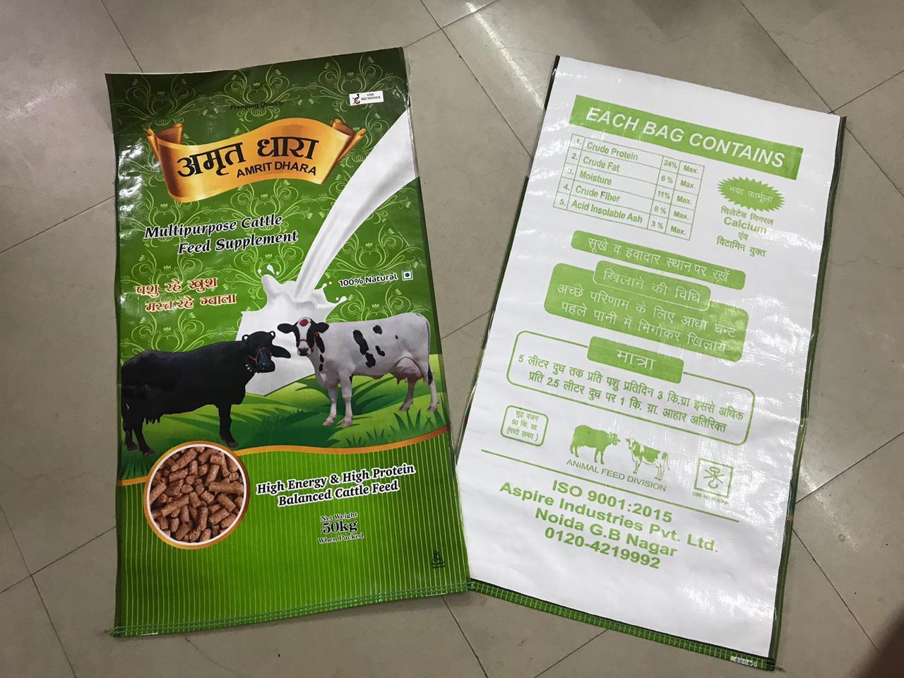 Animal Feed Packaging Bag